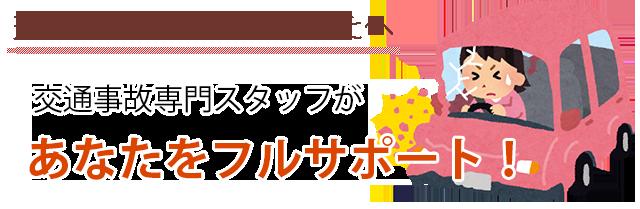jiko2_02