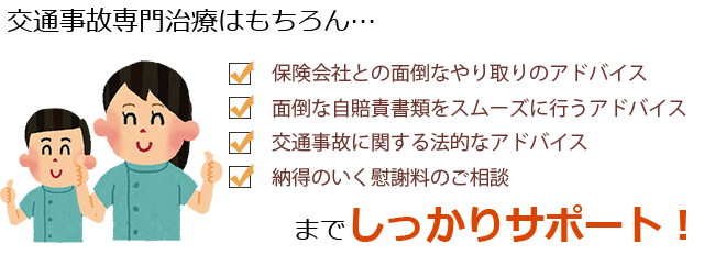 jiko2_04