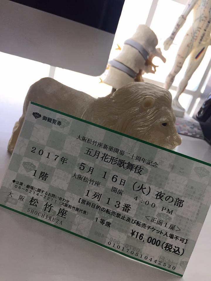 ☆大阪松竹座★
