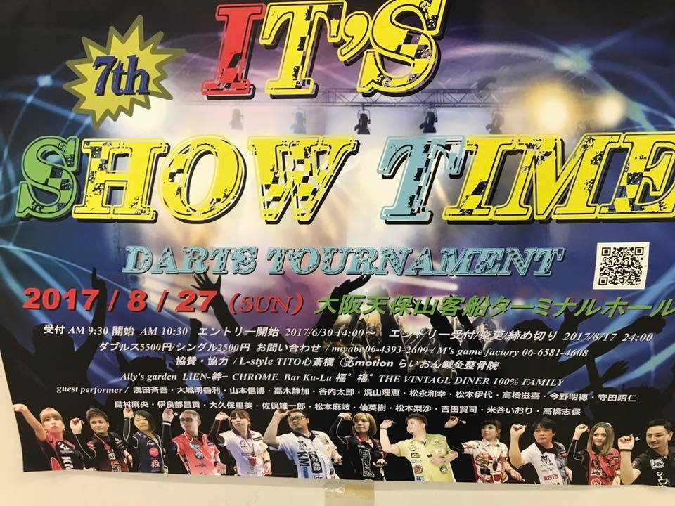 DARTS EVENT   ~  IT'S  SHOW  TIME  ~