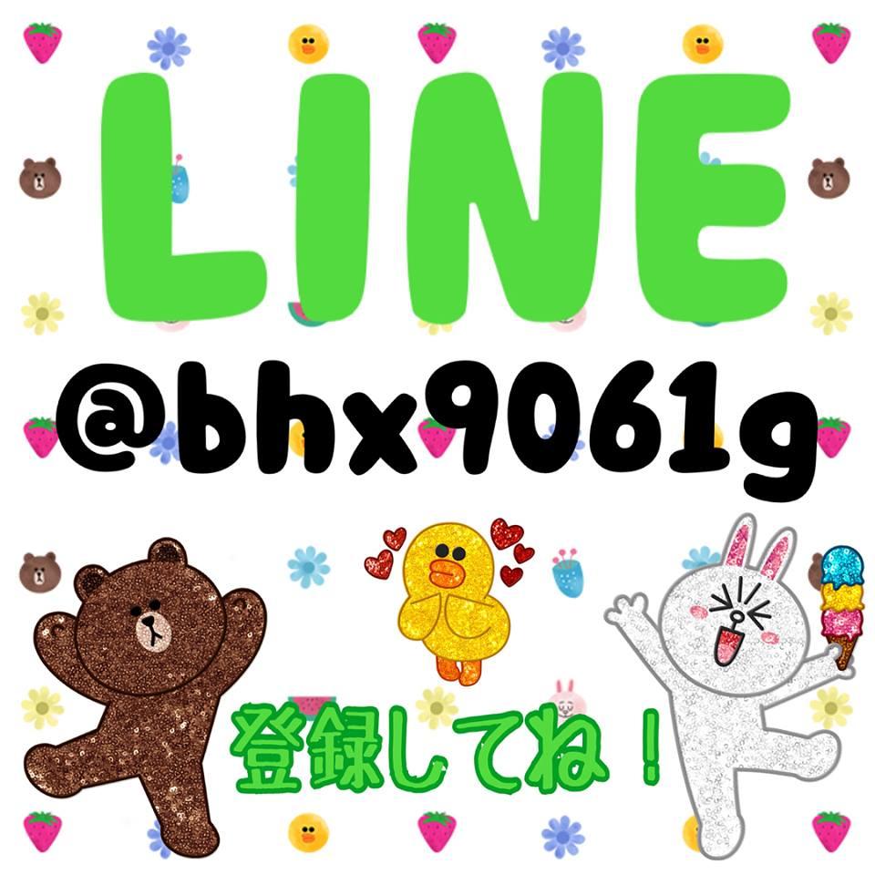 ☆らいおんもとうとう公式LINE☆