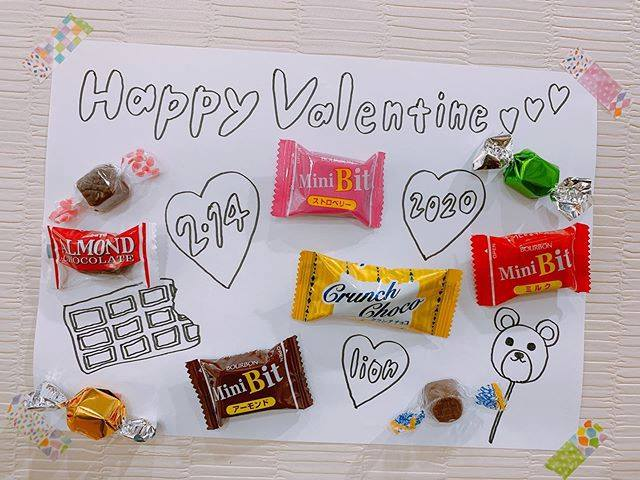 ☆バレンタインチョコレート★