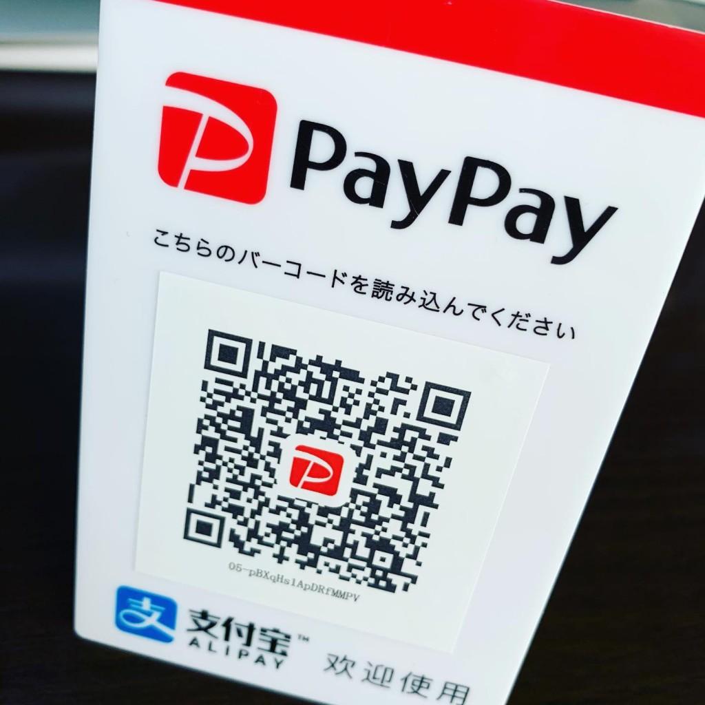 クレジットカードに次いで新たにPayPay導入