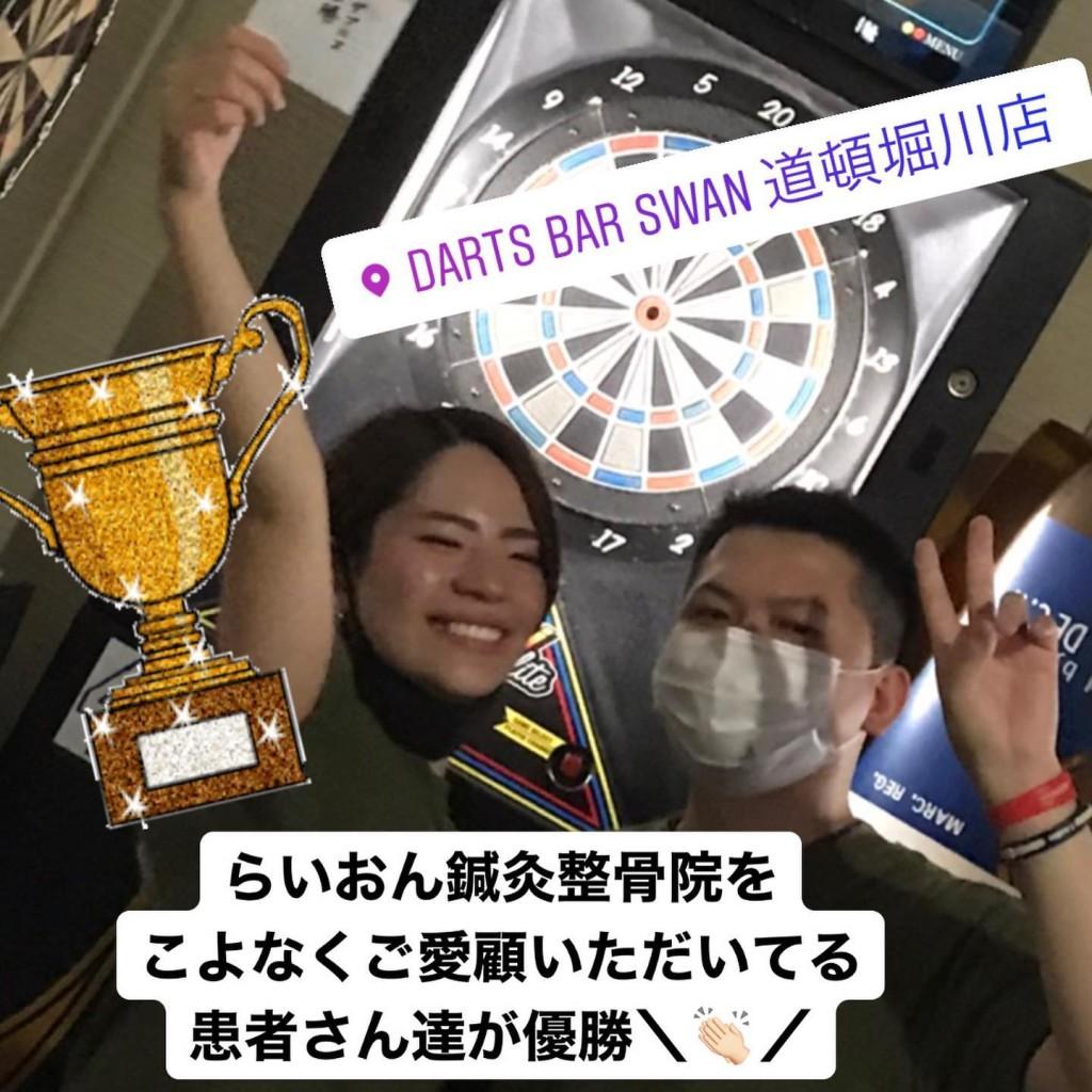 ☆患者さんペアがトーナメント優勝☆