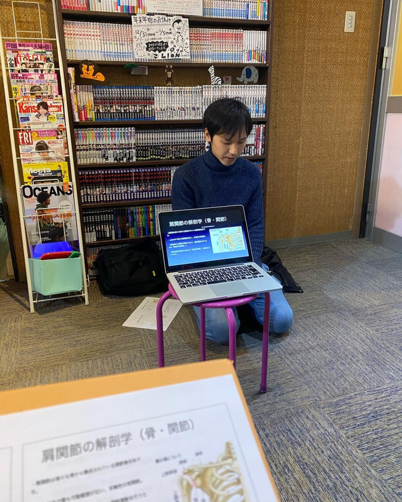 中尾大輔先生の勉強会